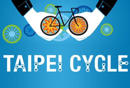 2021 Taipei Cycle Show